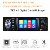 Radio Mp3 player Auto 1DIN Bluetooth Avi Dvix Ecran color 3.5